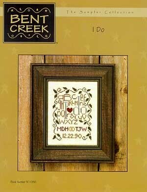 I Do - Cross Stitch Pattern
