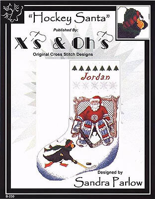 Hockey Santa Stocking - Cross Stitch Pattern