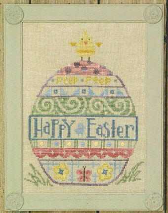 Uber Egg (with button pack) - Cross Stitch Pattern