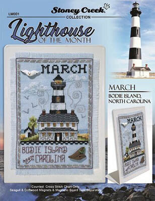 Lighthouse of the Month - March - Cross Stitch Pattern