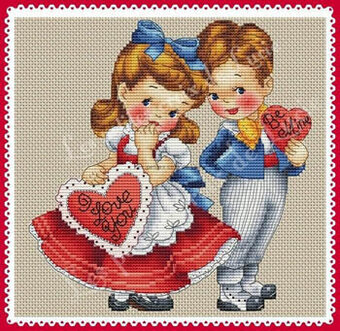 Be Mine - Cross Stitch Pattern