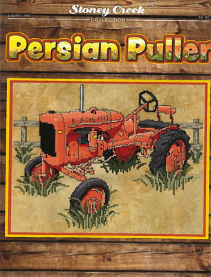 Persian Puller - Cross Stitch Pattern