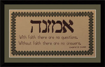 Simply Jewish - Emunah (Faith) - Cross Stitch Pattern