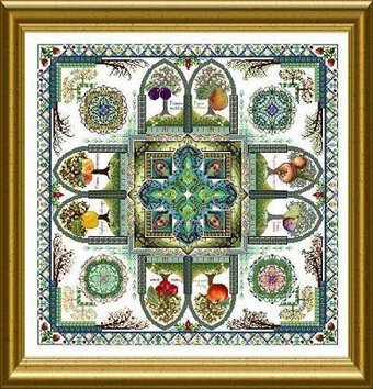 Pomarium, The Medieval Fruit Garden Mandala