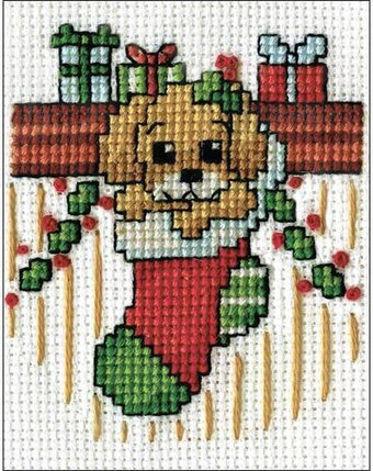 Puppy in Stocking - Christmas Cross Stitch Kit