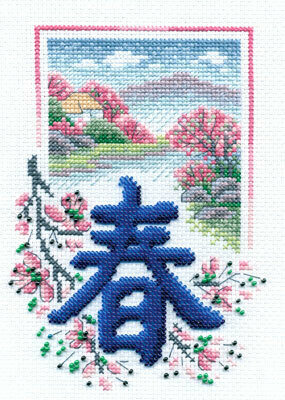 Nature Awakening - Cross Stitch Kit
