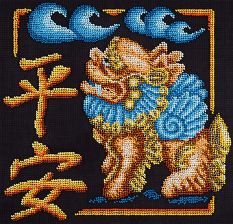 Protection of the Home - Cross Stitch Kit
