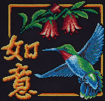 May Your Dreams Come True - Cross Stitch Kit
