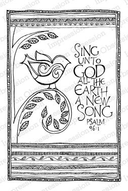 Sing to the Lord - Cling Rubber Stamp