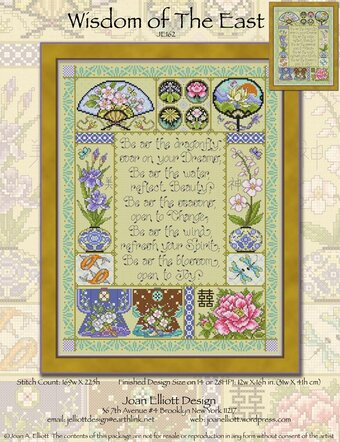 Wisdom of the East - Cross Stitch Pattern