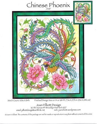 Chinese Phoenix - Cross Stitch Pattern