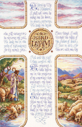 23rd Psalm - Cross Stitch Pattern