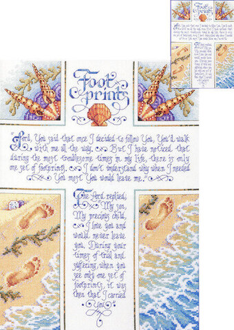 Footprints - Cross Stitch Pattern