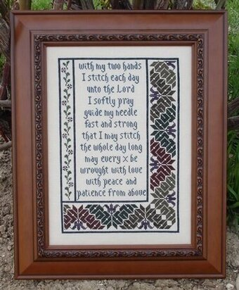 Quaker Prayer, A - Cross Stitch Pattern