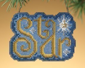 Star - Beaded Cross Stitch Kit