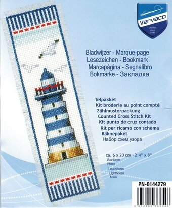 Seagull Lighthouse Bookmark - Cross Stitch Kit