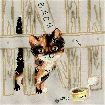 Rocky - Cross Stitch Kit