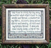 My Stitching And Me - Cross Stitch Pattern