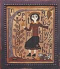 Mary Margaret - Cross Stitch Pattern