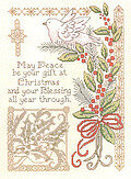 Gift Of Christmas - Cross Stitch Pattern
