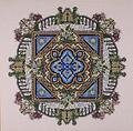 Watergarden, The - Cross Stitch Pattern