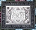 Be Strong - Cross Stitch Pattern
