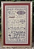Lord's Prayer - Cross Stitch Pattern