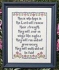 Hope in the Lord - Cross Stitch Pattern