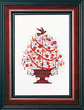 Christmas Tree 2009 - Mirabilia Cross Stitch Kit